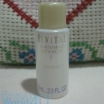 Shiseido revital whitening lotion ex I 7ml. (ขนาดทดลอง)