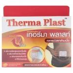 THERMA PLAST เทอร์มาพลาสท์แผ่นประคบร้อน 1ชิ้น อุปกรณ์ประคบร้อน ผลิตภัณฑ์จากญี่ปุ่น ให้ความร้อนต่อเนื่องยาวนานถึง 10 ชั่วโมง