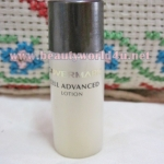 Covermark Cell Advanced lotion W 10 ml. (ขนาดทดลอง)