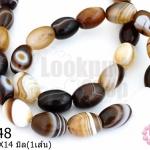 หินอาเกตดวงตา สีน้ำตาล-ขาว ทรงไข่ 10X14มิล (จีน) (1เส้น)