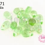 ลูกปัดแก้ว ทรงหยดน้ำ สีเขียวอ่อนใส 10x15 มิล (1ขีด/100กรัม)