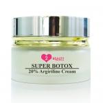 Super Botox *บำรุงดวงตา+ใบหน้าในหนึ่งเดียว ซุปเปอร์โบท็อกซ์ครีม เข้มข้นด้วยสารสกัดอาร์จีลีนมากถึง 20% คลายทุกริ้วรอยร่องลึก พร้อมยกกระชับผิวตึงแน่น