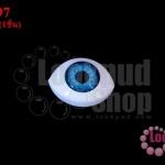 ลูกตาปลอมนัยตาสีฟ้า 14X19มิล (1ชิ้น)