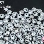 ฝาครอบสีเงินแบบสอย 2 รู D #7 5มิล(1ขีด/1,850ชิ้น)