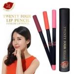 Twenty Four Lip Pencil 3 Color lip pencil ทเวนตี้โฟร์ ลิป เพนซิล ลิปเนื้อนิ่มเขียนง่ายติดทน By Be Pretty 24 Hours