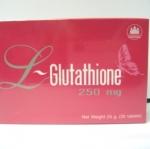 Pharmahof L-Glutathione 250 mg 30 tablets แอล-กลูตาไธโอน ต่อต้านอนุมูลอิสระ และยับยั้งการสร้างเม็ดสี