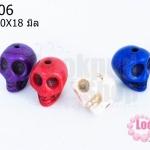 หินแฟนซี หัวกระโหลก คละสี 10X18 มิล(10เม็ด)