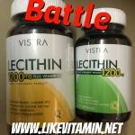 รีวิว Battle Vistra Lecithin 90 เม็ด ดีกว่า เลซิตินแบบเดิม 75 เม็ดอย่างไรไปดูกัน
