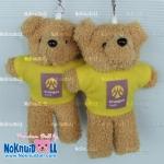ตุ๊กตาพรีเมี่ยม ธนาคารกรุงศรีอยุธยา พวงกุญแจหมียืน5นิ้ว ใส่เสื้อ+รีดโลโก้ 1ด้าน