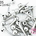 หมุดแหลมโรเดียม รูทะลุ 8X27มิล (1ขีด/257ชิ้น)