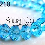 คริสตัลจีน สีฟ้า ทรงซาลาเปา 6 มิล 2