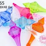 ลูกปัดพลาสติกทรงหยดน้ำ2ชั้น คละสี 18X48มิล (1ขีด/25ชิ้น)