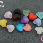 ลูกปัดพลาสติก หัวใจ คละสี 8X9มิล (1ขีด/100กรัม)
