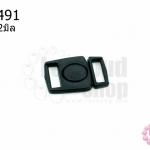 ตะขอเกี่ยว พลาสติก สีดำ 14X22มิล(1ชิ้น)