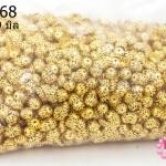 ฝาครอบลายดอก สีทอง 9มิล (ครึ่งกิโล/500กรัม)