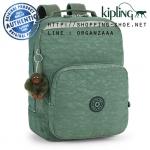 Kipling AVA BTS Dark Green C (Belgium)
