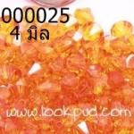 ลูกปัดคริสตัลอะคริลิค Bi-cone สีส้มอ่อน 4 มิล