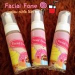 มูสโฟมล้างหน้า Facial Foam