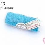 ยางยืดสม๊อค ตรานก สีฟ้า 1 มิล (1หลอด/16 เมตร)