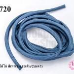 เชือกผ้า ไส้ไก่ สีเทาเข้ม (1เส้น/2เมตร)