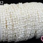 มุกพลาสติกเส้นยาว เม็ดข้าว2แถว สีขาว 10มิล (1หลา/90ซม)