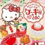 kitty sweet cake full set of 8