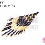 ตัวแต่งลูกปัดมิยูกิ สีม่วงเข้มรุ้ง-สีทองอ่อนด้าน 3X9.5 ซม. (1ชิ้น)