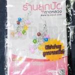 DiY idea : ต่างหูลูกกวาดสลับสี Candy Pearl Earring (1ชุด)