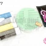 ชุดอุปกรณ์เย็บผ้า ด้ายรวมสี (1ชุด)