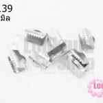บานพับ สีโรเดียม 8X10มิล(10ชิ้น)