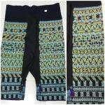 กางเกงผ้าปัก สำหรับผู้หญิง โทนสีฟ้า