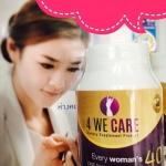 4 WE CARE : วิตามินรวมสำหรับผู้หญิงวัย 40 ปี ขนาด 30 เม็ด *ขายดี