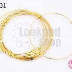 โครงต่างหู สีทอง 60มิล(5คู่)
