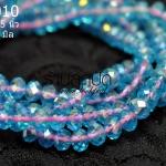 คริสตัลจีน สีฟ้าใส ทรงซาลาเปา ขนาด 6 มิล ลดราคาเหลือเส้นละ 80 บาท จากปกติเส้นละ 150 บาท ยาว 18.5 นิ้ว มี 99 เม็ด