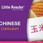 โปรแกรมเสริมสร้างพัฒนาการเด็ก Chinese Content (ส่งฟรี EMS)