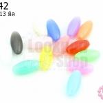 ลูกปัดพลาสติก สีหวาน รียาว คละสี 6X13มิล(1ขีด/410เม็ด)