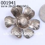 ลูกปัดบาหลี รูปดอกไม้ 28x30 มิล (10ชิ้น)