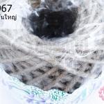 เชือกป่านย้อมสี สีน้ำตาล #04 เส้นใหญ่ (1ม้วน)