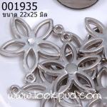 ลูกปัดบาหลี รูปดอกไม้ 22x25 มิล (10ชิ้น)