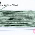 เชือกเกลียว สีเขียวขี้ม้าอ่อน 4มิล (1หลา/90ซม)