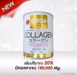 Chita Collagen Premium ชิตะ คอลลาเจน เกรดพรีเมี่ยม บำรุงผิว บำรุงผม กระดูก ช่วยบำรุงล้ำลึก จากปลาทะเล เสริมแคลเซี่ยม 180,000mg. บรรจุ 120g. (1 กระป๋อง)