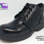 รองเท้าหัวเหล็กหุ้มข้อ Bulldozer บูลโดเซอร์ รหัส 255 เบอร์ 37-45