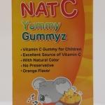 Mega We Care Nat C Yummy Gummyz 50 ชิ้น วิตามินซีสำหรับเด็ก