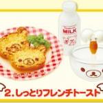 Re-ment Miniature Sanrio San-X Rilakkuma Breadfast Kitchen Eggs Set # 2