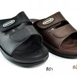 รองเท้าหนัง Aerosoft 4141 เบอร์ 39-44