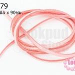 หนังแบนชามุด สีชมพูอ่อน 3มิลX90ซม.(1เส้น)