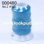 เชือกเทียน ตรากีตาร์(ม้วนเล็ก) สีฟ้า922 (1ม้วน)