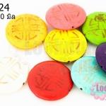 หินแฟนซี เหรียญ 30 มิล 10 ตัว คละสี