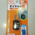 กุญแจล็อครหัส ตั้งรหัสเองได้