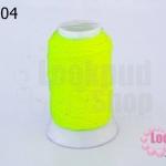 เชือกเทียน ตราลูกบอล(ม้วนเล็ก) สีเขียวสะท้อนแสง (1ม้วน)